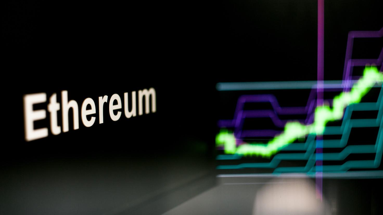 Ether и Ethereum: в чем разница