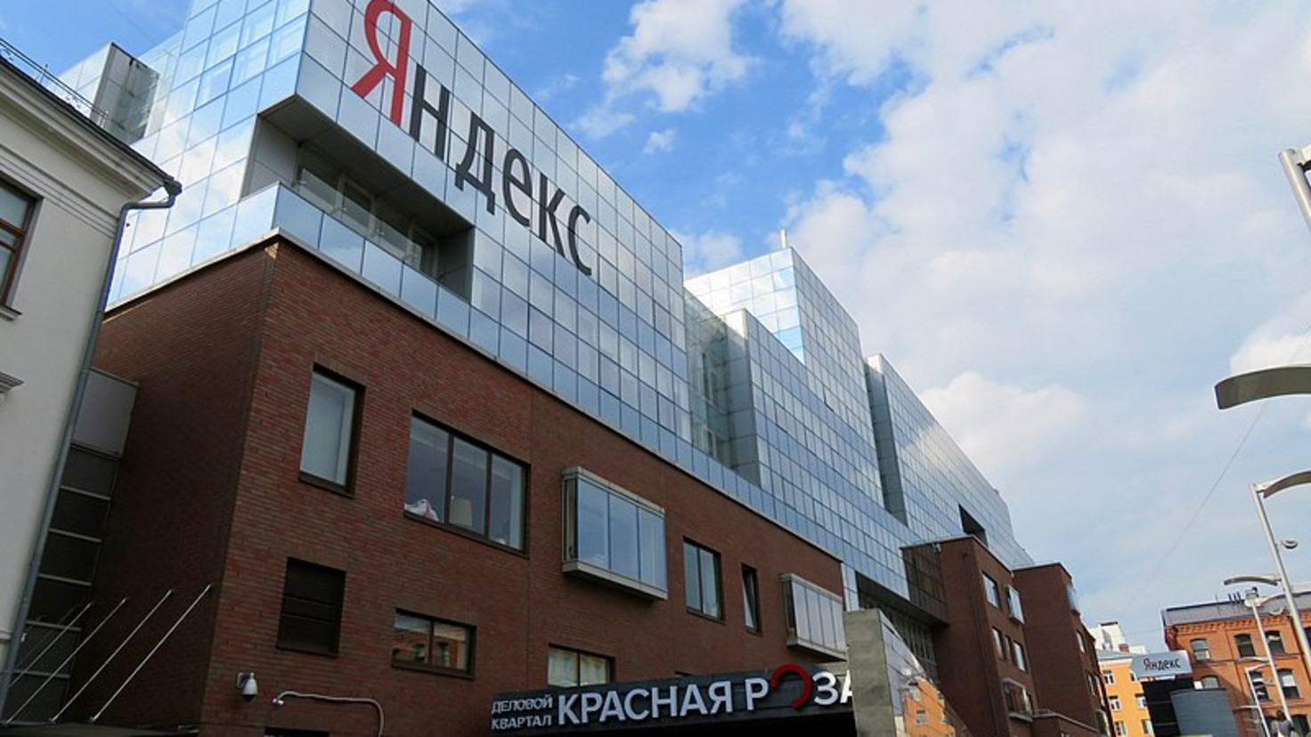 Капитализация Яндекса может вырасти на $1,4 млрд из-за закона о предустановке российского ПО