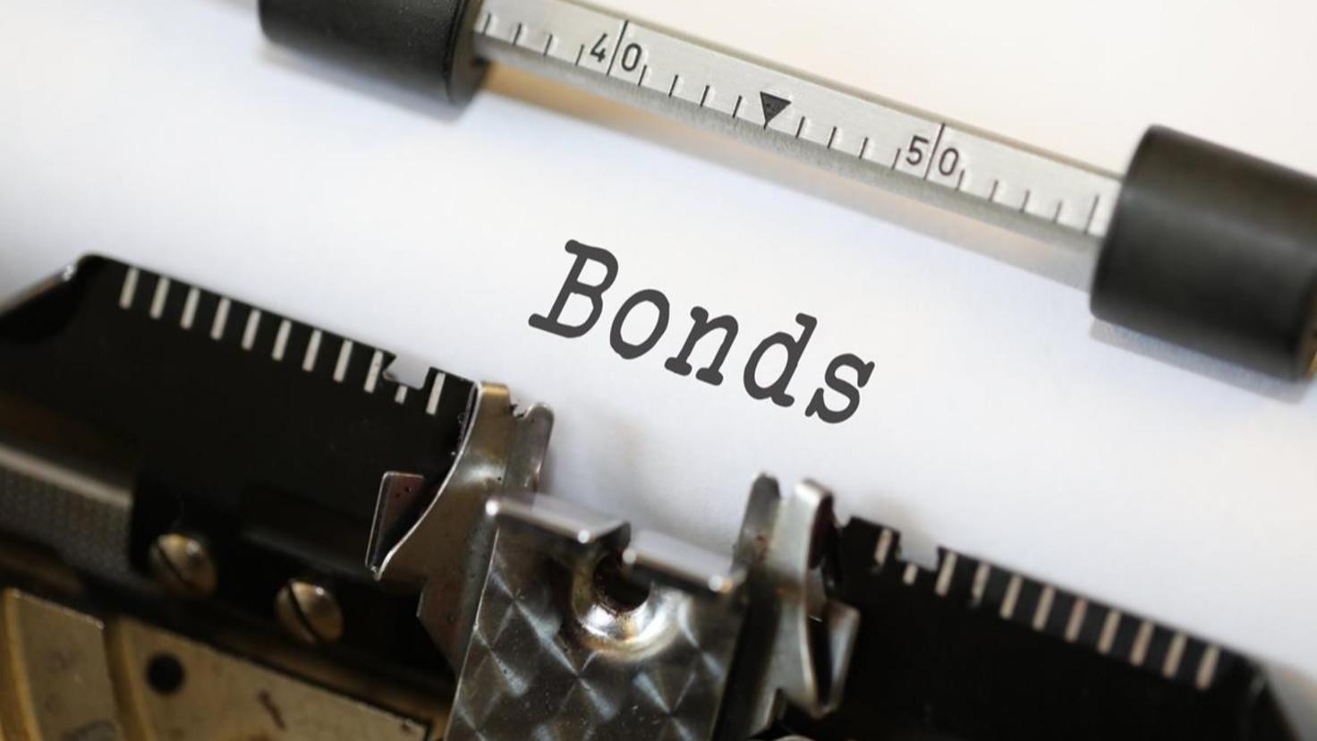 Срок погашения облигаций